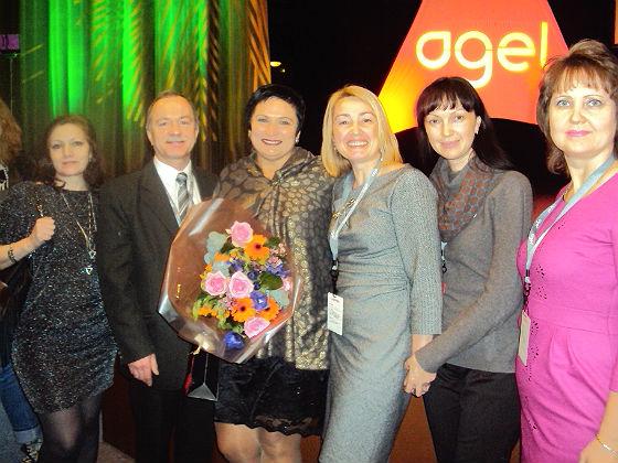 Agel World. Прага.6-7.02.2015