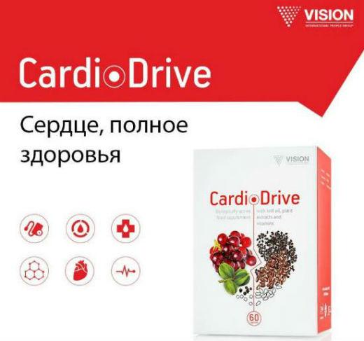 CardioDrive (2)