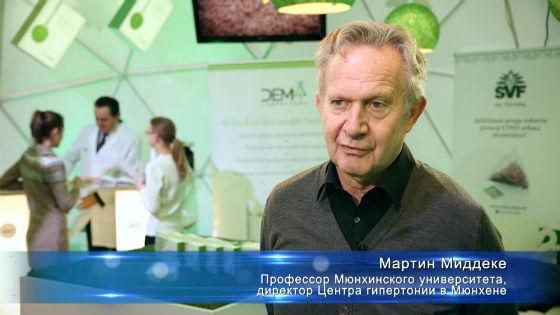 Мартин Миддеке